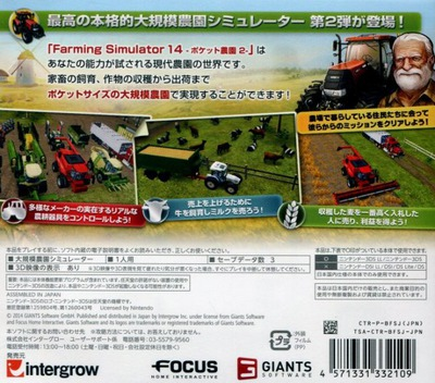 Farming Simulator 14 ポケット農園 2 3DS backM (BFSJ)