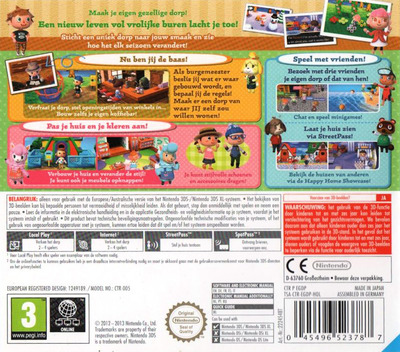 3DS backM (EGDP)