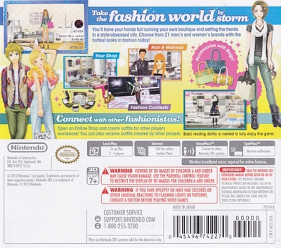 Style Savvy - Trendsetters 3DS backM (ACLE)