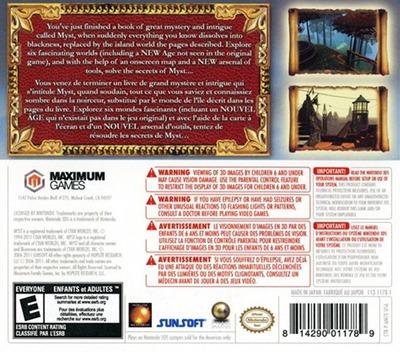 Myst 3DS backM (AM7E)