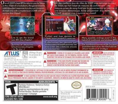 Shin Megami Tensei - Devil Survivor Overclocked 3DS backM (AMTE)