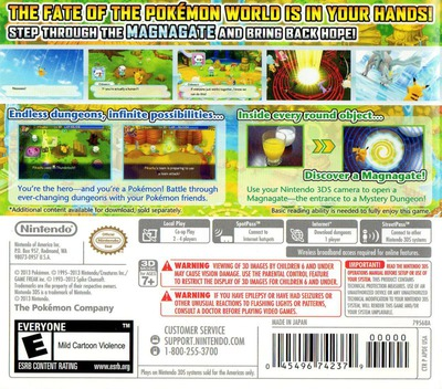 Pokémon Mystery Dungeon - Gates to Infinity 3DS backM (APDE)
