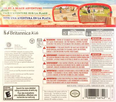 Petz Beach 3DS backM (APIE)