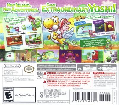 Yoshi's New Island 3DS backM (ATAE)