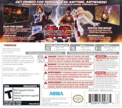 Tekken 3D - Prime Edition 3DS backM (ATKE)