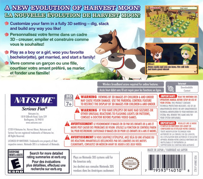 Harvest Moon 3D - The Lost Valley 3DS backM (AVME)