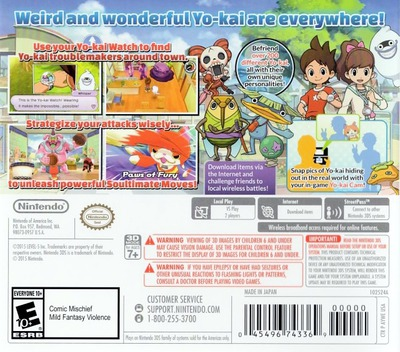 Yo-Kai Watch 3DS backM (AYWE)