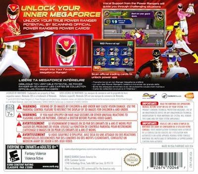 Power Rangers - Megaforce Array backM (AZBE)