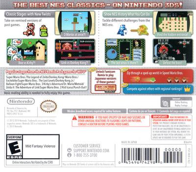 Ultimate NES Remix Array backM (BFRE)