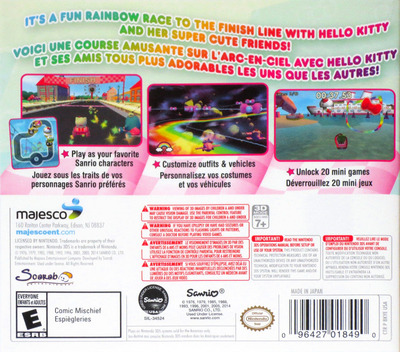 Hello Kitty and Sanrio Friends 3D Racing 3DS backM (BKYE)