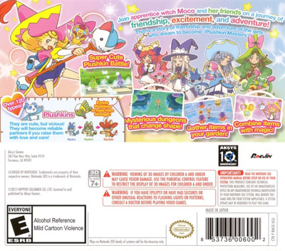 Moco Moco Friends 3DS backM (BM5E)