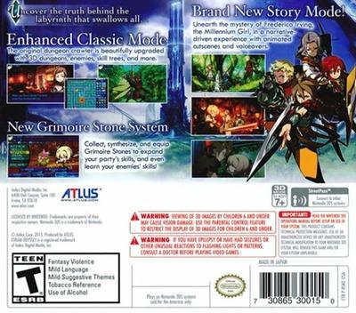 Etrian Odyssey 2 Untold - The Fafnir Knight 3DS backM (BM9E)