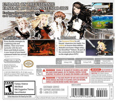 Bravely Default 3DS backM (BTRE)