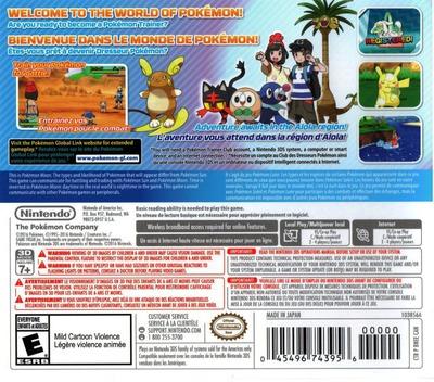 Pokémon Moon 3DS backM (BNEE)