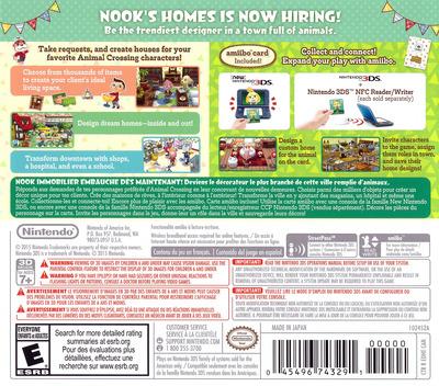 Animal Crossing - Happy Home Designer 3DS backM (EDHE)