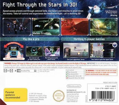 Star Fox 64 3D 3DS backMB (ANRP)
