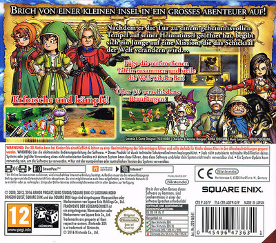 3DS backMB (AD7P)