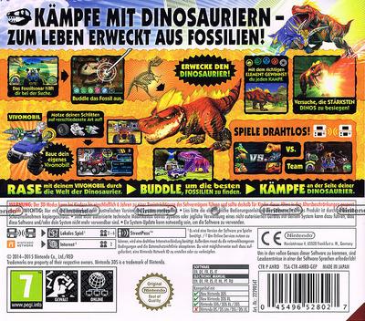 3DS backMB (AHRD)
