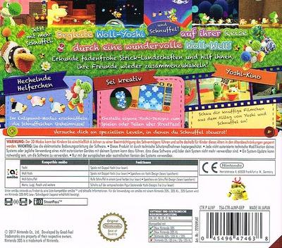 3DS backMB (AJNP)