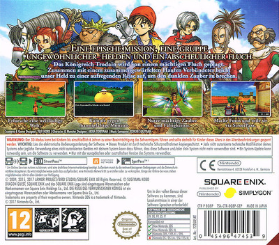 3DS backMB (BQ8P)