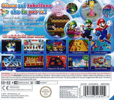 3DS backMB (ATSP)