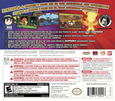 Naruto Powerful Shippuden 3DS backMB (AN4E)