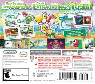 Yoshi's New Island 3DS backMB (ATAE)