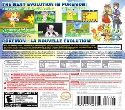 Pokémon X 3DS backMB2 (EKJA)