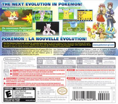 Pokémon X 3DS backMB2 (EKJE)