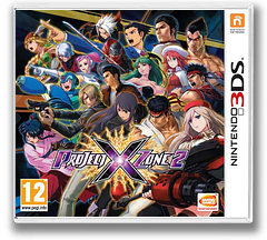 Project X Zone 2 3DS cover (BX2P)