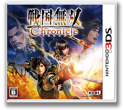 戦国無双 Chronicle 3DS cover (A66J)