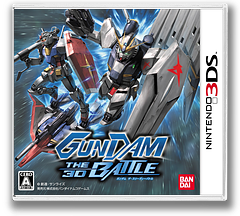 GUNDAM THE 3D BATTLE 3DS cover (A78J)