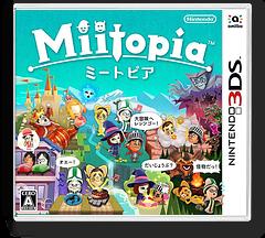 ミートピア 3DS cover (ADQJ)