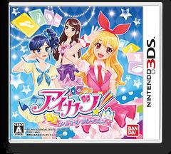 アイカツ!シンデレラレッスン 3DS cover (AEKJ)