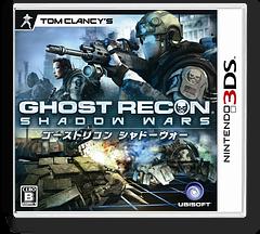 ゴーストリコン シャドーウォー 3DS cover (AGRJ)