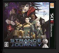 真・女神転生 DEEP STRANGE JOURNEY (ディープ ストレンジ ジャーニー) 3DS cover (AJ9J)