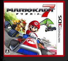 マリオカート7 3DS cover (AMKJ)