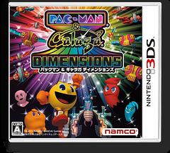 パックマン&ギャラガ ディメンションズ 3DS cover (APGJ)
