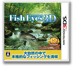 Fish Eyes 3D 3DS cover (ARFJ)