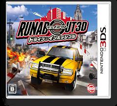 ランナバウト3D ドライブ:インポッシブル 3DS cover (ARNJ)