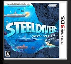 スティールダイバー 3DS cover (ASDJ)