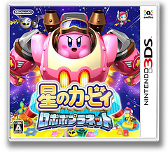 Hoshi no Kirby: Robobo Planet 3DS cover (AT3J)