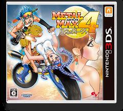 メタルマックス4 月光のディーヴァ 3DS cover (AX4J)