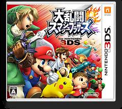 大乱闘スマッシュブラザーズ for Nintendo 3DS 3DS cover (AXCJ)