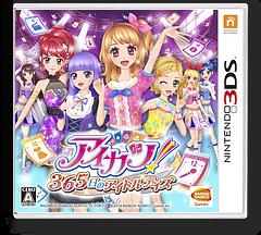 アイカツ!365日のアイドルデイズ 3DS cover (BA3J)