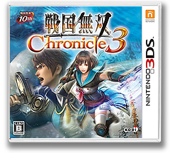 戦国無双 Chronicle 3 3DS cover (BC4J)