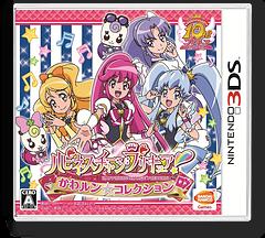 ハピネスチャージプリキュア!かわルン☆コレクション 3DS cover (BHCJ)