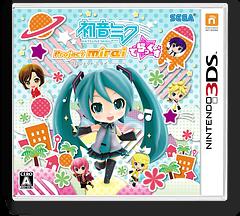 初音ミク Project mirai でらっくす 3DS cover (BRXJ)