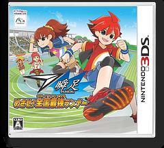 瞬足 めざせ!全国最強ランナー 3DS cover (BSNJ)