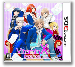 VitaminX Evolution Plus 3DS cover (BVXJ)